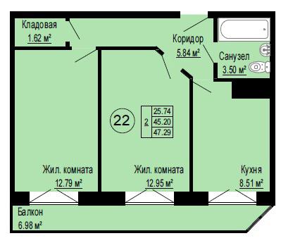 Планировка Двухкомнатная квартира площадью 47.29 кв.м в ЖК «Альпийская деревня»