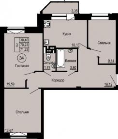 Планировка Трёхкомнатная квартира площадью 71.23 кв.м в ЖК «Альпийская деревня»